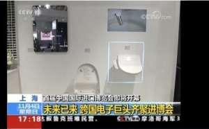 松下卫浴亮相首届进博会 诠释智能卫浴新体验木粉机